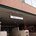 仙台市交通局、長町駅