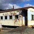 JR北海道・宗谷本線、筬島駅