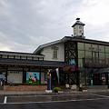 三陸鉄道・北リアス線、陸中野田駅