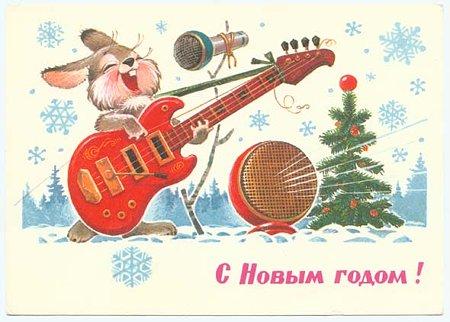 ギターうさぎのクリスマスキャロル