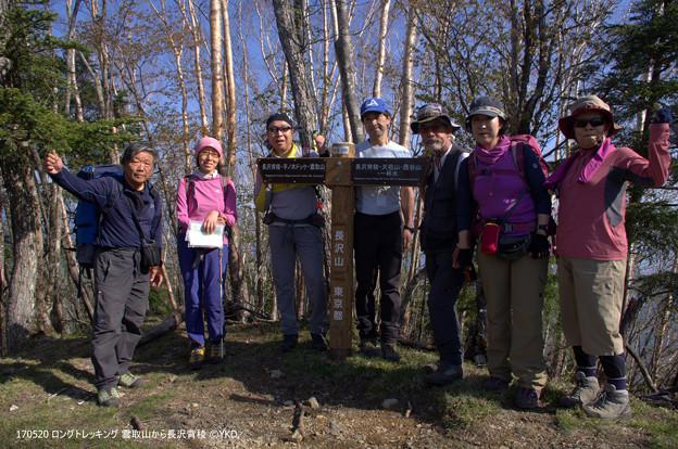 ロングトレッキング 雲取山から長沢背稜 0730長沢山に到着 #山へ行こうよ。