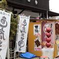 Photos: 直虎紀行07