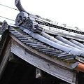 Photos: 正光寺 陣屋門