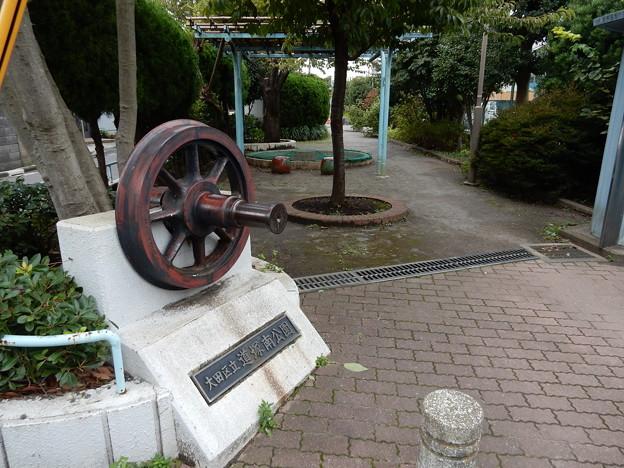 道塚南公園