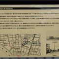 写真: 矢口発電所専用線跡地