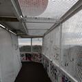 テレビ塔中段