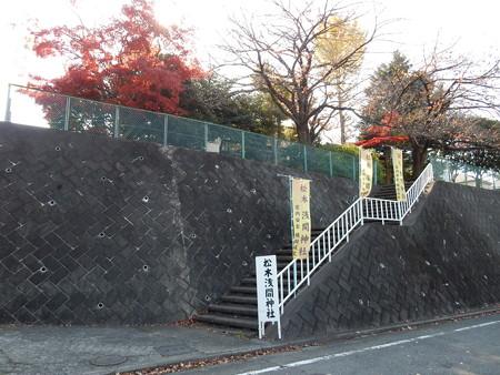 柚木城跡へ ついでに高幡と百草