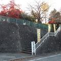 写真: 松木浅間神社