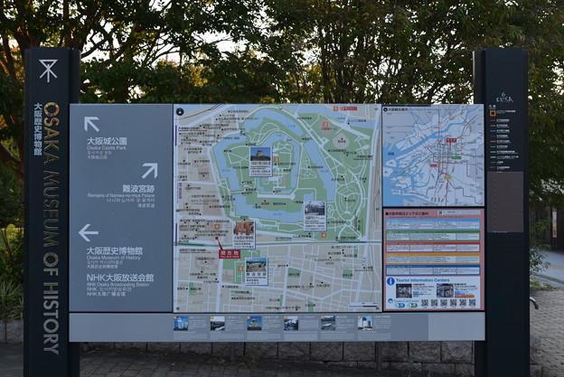 大阪城公園 案内図