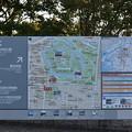写真: 大阪城公園 案内図