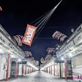 写真: 東京百景 深夜の仲見世