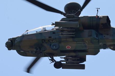 AH-64D -5