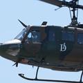 写真: UH-1J -2