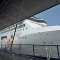 写真: スーパースター・ヴァーゴ 横浜初来港-7