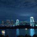 Photos: 台場夜景