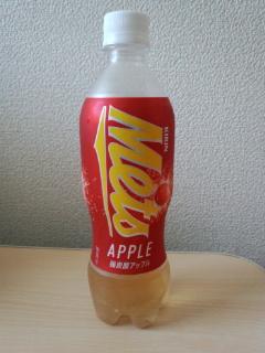 【ドリンク感想】『キリン メッツ アップル』を飲む。