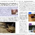 Photos: 第90回モノコン作品紹介席(1/3)