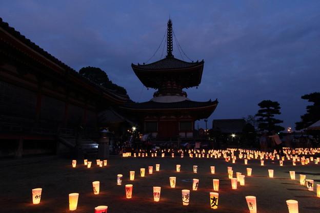 尾道灯りまつり2017 浄土寺