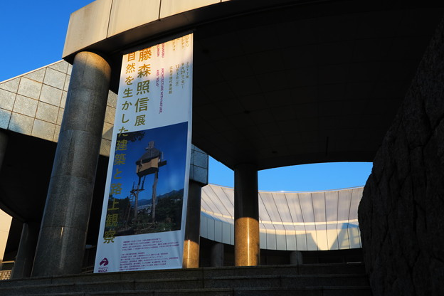Hiroshima MOCA
