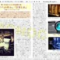 第126回モノコン作品紹介席(1/2)