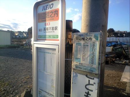 川辺堀之内 バス停