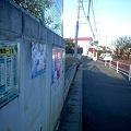 Photos: 東豊田一丁目 乗降場所(かわせみゴー)