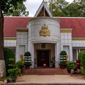 写真: 王様の別荘