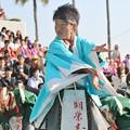 Photos: あぽろん2017 志舞踊05