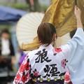 Photos: 彦根2017 狼煙-09