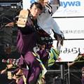 Photos: おの恋2017 下駄っぱーず18