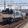 EF64 1028号機