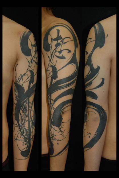 タトゥー 大阪 刺青 水墨画 文字タトゥー トライバルタトゥー tribal