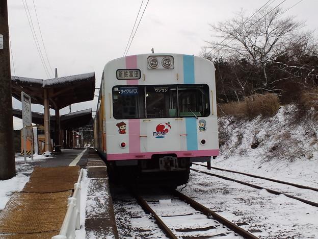 Photos: 三岐鉄道西藤原駅。寒い。(...