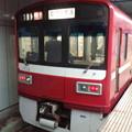 Photos: 九州からもう着いてしまった...