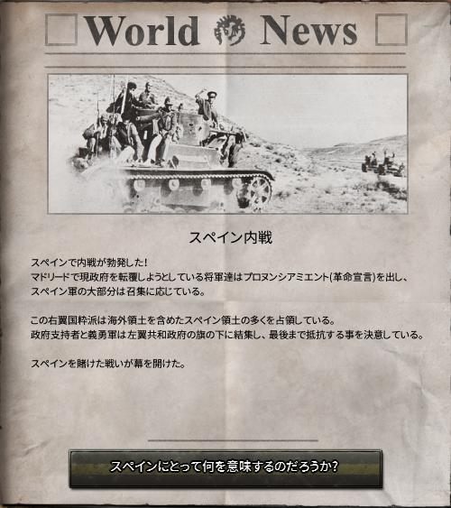 http://art21.photozou.jp/pub/635/3222635/photo/252878185_org.png