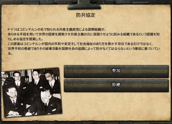 http://art21.photozou.jp/pub/635/3222635/photo/252878197_org.png