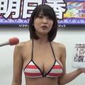岸明日香ちゃん 4