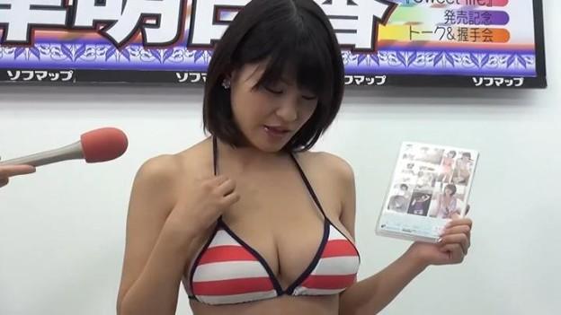 岸明日香ちゃん 5