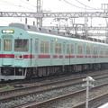 西鉄電車 5534