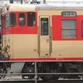 キハ66-1  2