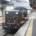 Photos: DE10-1753機関車  1