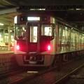 Photos: 西鉄電車 9000系 9002