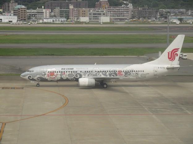 AIR CHINA B-5176