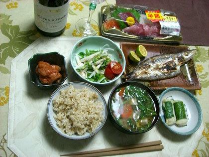 箱根土産で晩ごはん