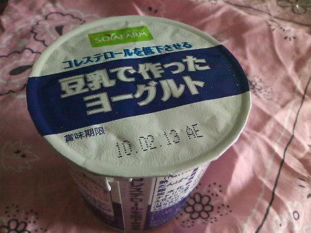 最近食べている豆乳ヨーグルト。