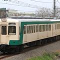 Photos: 38レ 上信電鉄200形クハ303+250形デハ251
