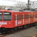 Photos: 40レ 上信電鉄500形503F 2両