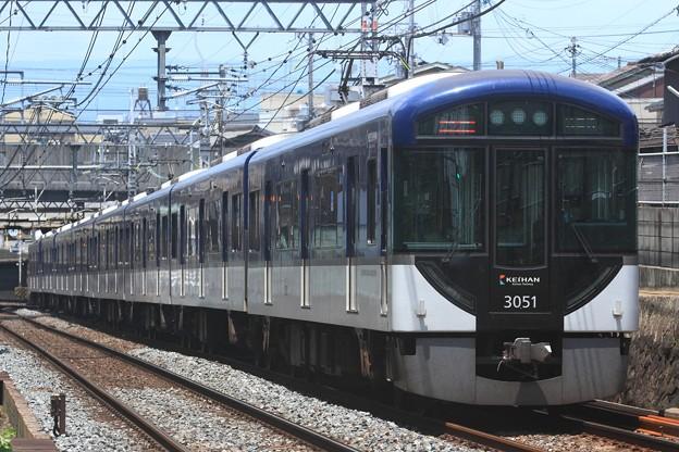 Photos: B1205A 京阪3000系3001F 8両