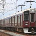 Photos: ****レ 阪急9300系9305F 8両