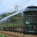 Photos: 8005D 87系『TWILIGHT EXPRESS 瑞風』 10両